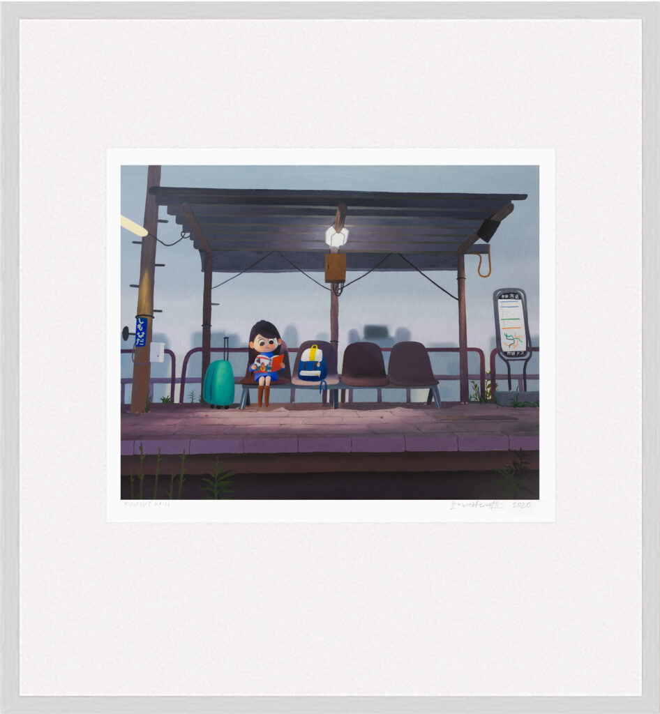 Custom framed Runaway Rain - Limited edition art print signed